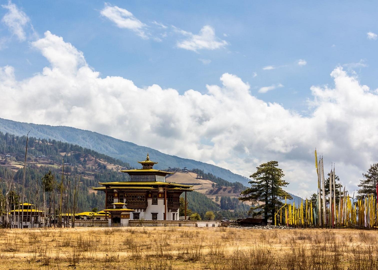 Bhutan Bumthang Trekking